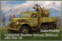 IBG 72075 1/72 V3000 SM Maultier German Halftrack with Flak 38