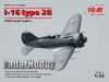 ICM 32002 1/32 I-16 type 28, WWII Soviet Fighter