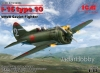 ICM 32004 1/32 I-16 type 10, WWII Soviet Fighter