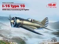 ICM 32006# 1/32 I-16 type 10, WWII China Guomindang AF Fighter