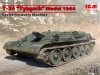 "ICM 35371 1/35 T-34 ""Tyagach"" Model 1944, Soviet Recovery Machine"