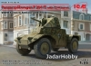 ICM 35377 1/35 Panzerspähwagen P 204 (f) with CDM turret, WWII German Armoured Vehicle