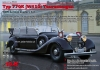 ICM 35533 1/35 Typ 770K (W150) Tourenwagen WWII German Leader's Car