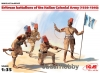 ICM 35567 1/35 Eritrean battalions of the Italian Сolonial Army (1939-1940)