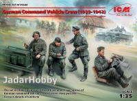 ICM 35644 1/35 German Command Vehicle Crew (1939-1942) (4 figures)