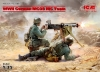 ICM 35645 1/35 WWII German MG08 MG Team (2 figures)