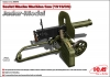 Special Offer - ICM 35675 1/35 Russian Maxim ...