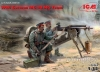 ICM 35711 1/35 WWI German MG08 MG Team (2 figures)