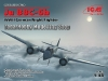 ICM 48239 1/48 Ju 88C-6b, WWII German Night Fighter