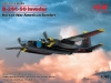 ICM 48284 1/48 B-26С-50 Invader, Korean War American Bomber