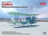 ICM 72244 1/72 U-2/Po-2, WWII Soviet Multi-Purpose Aircraft