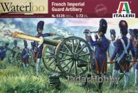 Italeri 6135 1/72 French Imperial Guard Artillery