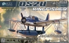 Kitty Hawk KH32016 1/32  OS2U Kingfisher