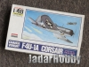 Arii A336-800 1/48 F4U-1A Corsair (Second Hand)