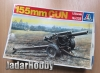 Italeri 232 1/35 155mm Gun (Komis/Second Hand)