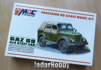 MAC 87029 1/87 GAZ 69 4x4 Staff Car (Komis/Second Hand)
