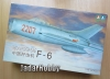 AA Z-F 0010 1/48 China Fighter F-6 (MiG-19) (Komis/Second Hand)