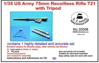 LZ Models 35506 (SALE) 1/35 75mm Recoilless Rifle T21 with Tripod