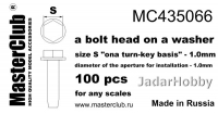 MasterClub MC435066 Bolt Head on a Washer, size S - 1mm