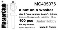 MasterClub MC435076 Nut on a Washer, size S - 1.0mm