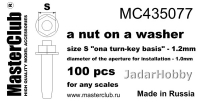 MasterClub MC435077 Nut on a Washer, size S - 1.2mm