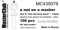 MasterClub MC435079 Nut on a Washer, size S - 1.6mm
