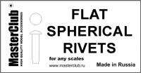 MasterClub MC435016 Flat spherical rivet 0.9mm