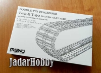 Meng SPS-030 1/35 Double-Pin tracks for T-72 & T-90 Main Battle Tanks