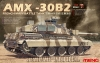 Meng TS-013 1/35 French AMX-30B2 Main Battle Tank