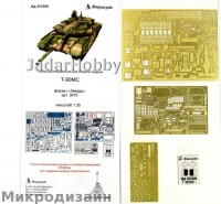 Mikrodizain MD035308 1/35 T-90MS