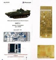 Mikrodizain MD035332 1/35 BMP-2 (Trumpeter)