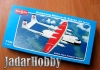 Mikromir 144-014 1/144 Argosy (200 Series) British Heavy Transport Aircraft