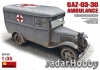 MiniArt 35160 1/35 GAZ-03-30 Ambulance