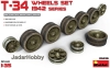 MiniArt 35236 1/35 T-34 Wheels Set 1942 series