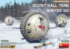 MiniArt 40008 1/35 Soviet Ball Tank with Winter Ski. Interior Kit
