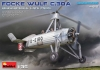 MiniArt 41018 1/48 Focke-Wulf FW C.30A Heuschrecke. Late Production