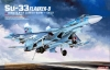 Minibase 8001 1/48 Su-33 Flanker-D