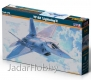 MisterCraft F-07 1/72 YF-22 'Lighting'II