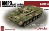 ModelCollect UA72016 1/72 BMP3 Infantry Fighting Vehicle Early Version - (with interior)