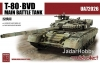 ModelCollect UA72026 1/72 T-80BVD Main Battle Tank