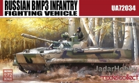 ModelCollect UA72034 1/72 BMP-3 Infantry Fighting Vehicle