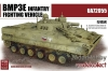 ModelCollect UA72055 1/72 BMP3 Infantry Fighting Vehicle with Cage Armour