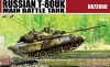 ModelCollect UA72060 1/72 Russian T-80UK Main Battle Tank