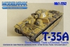 Modelkrak MkT-7252 1/72 T-35A model 1939 with conical turrets