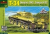 MSD 3528 1/35 T-34 Model'42 Krasnoe Sormovo Production