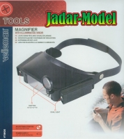 Magnifier with Illuminated Visior VTMG6