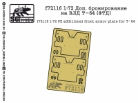 SG-Modelling F72116 1/72 PE additional front armor plate for T-64