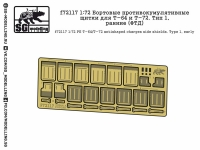 SG-Modelling F72117 1/72 T-64/T-72 antishaped charges side shields. Type 1, early