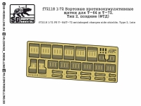SG-Modelling F72118 1/72 T-64/T-72 antishaped charges side shields. Type 2, late