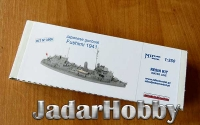 Niko Model 3506 1/350 Fushimi 1941 Japanese Gunboat
